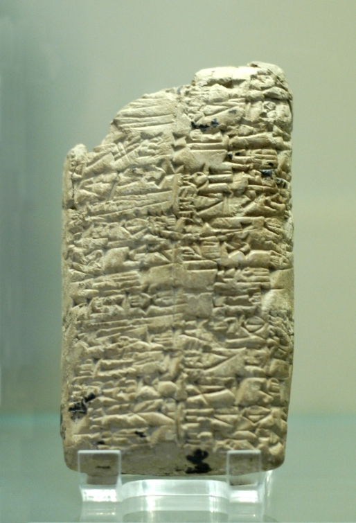 Tablet_Rimush_Louvre_AO5476